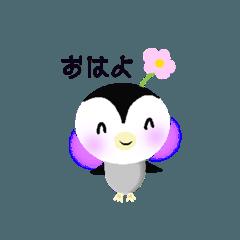 [LINEスタンプ] ペンギン【ペンチャム】のひとことスタンプの画像(メイン)