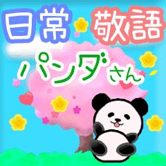 ▷毎日使える日常敬語♥パンダさん