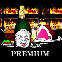 PREMIUMモンタナゴードン