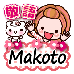 【Makoto専用❤】敬語コメント付きも有❤40個