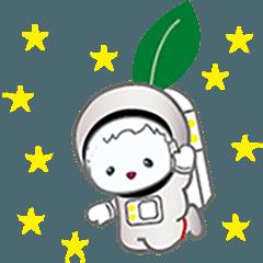 宇宙飛行士 プルーンちゃん