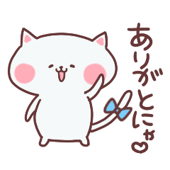 ネコ助の日常