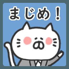 ゆるいニャコ(キャリアウーマン)