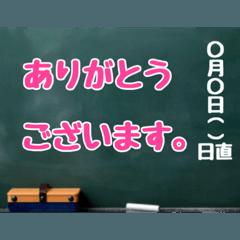 黒板スタンプ(Ohana Ohana 7)