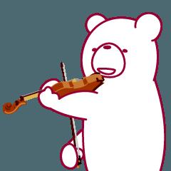 動くクマ。バイオリン弾きます。2