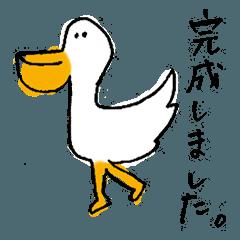 ギャグッとスタイル vol.3_敬語
