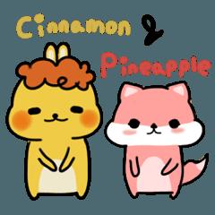 パイナップルとシナモンの日常
