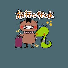 ぶんさん と かずかん (夫婦の会話編)
