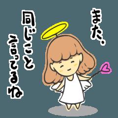 自堕落な天使
