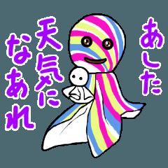 Zさんの虹色テルテル坊主