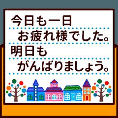 【動く★敬語】気遣い上手な大人の挨拶