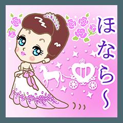 大阪 LADY DOLL~大人女子の大阪弁+α