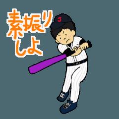 LOVE baseball//