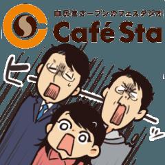 平将明の月曜カフェスタ Part1