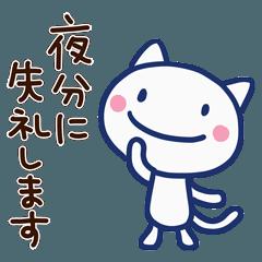 ほぼ白ねこ2(挨拶編)