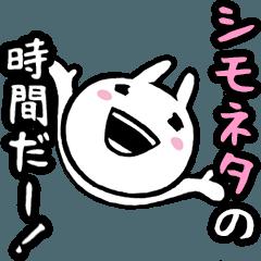 下ネタ大嫌いウサギ【3発目】