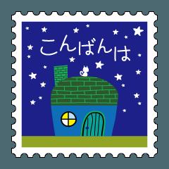 絵本の家 2