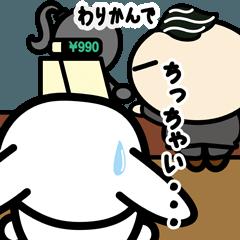 ちっちゃい飼い主 編!