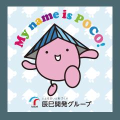 辰巳開発グループ公式キャラクター「POCO」