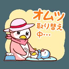 [LINEスタンプ] 子育てママスタンプ【ママからパパへ】