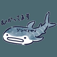 ゆる〜り 海のいきもの図鑑