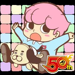 いぬまるだしっ(J50th)