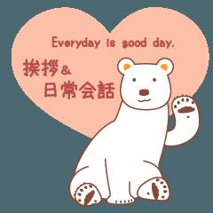 Everyday is good day.☆挨拶と日常会話。
