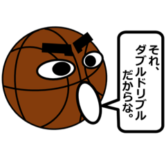 バスケットボールくんの使える一言