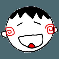 [LINEスタンプ] 笑っている男の子 (1)