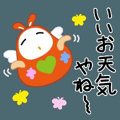 [LINEスタンプ] 金沢生まれの起き上がりねん 5