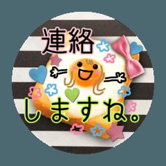 Hello☆きみたん 4 気軽に敬語