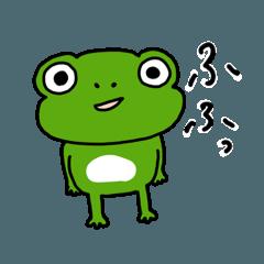 カエルの太郎