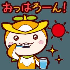 トコろん vol.1
