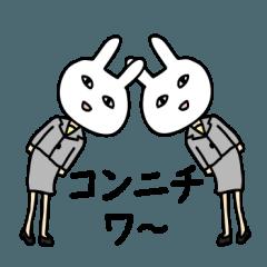会話ver. 保険の営業 12