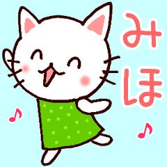 ★みほニャンコのお名前スタンプ★