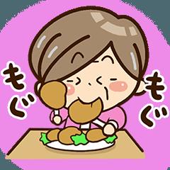 おばあちゃんスタンプ【簡単な返信編】