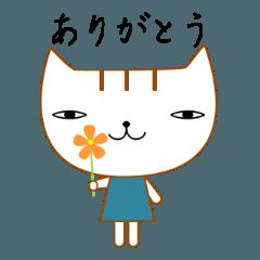 猫好きのあなたへ 猫のにゃーNya