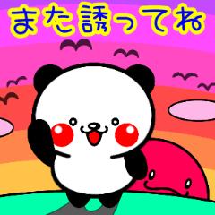 [LINEスタンプ] パンダのノンノン❤ (1)