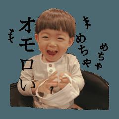 しょーちゃんのスタンプ( •̤ᴗ•̤ )