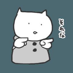 ポンチョぬこ