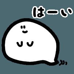 普通のあいつ(日本語版)