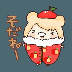ひげの子スタンプ【ベストセレクション編】