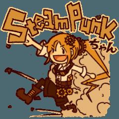 Steampunkちゃん