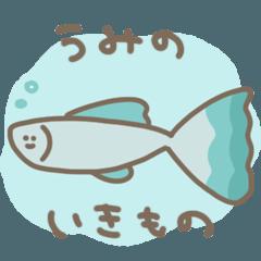 ゆる〜い海のいきもの