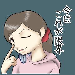 [LINEスタンプ] 鬱ってますよ霊子ちゃん (1)