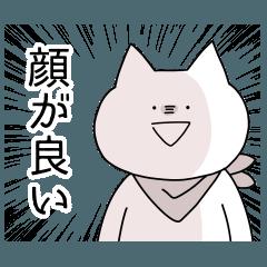 きょむねこ【オタ活編】
