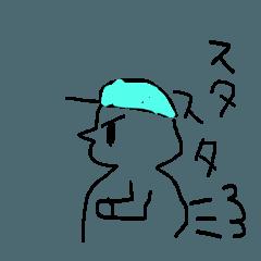 ヤッホー 山崎