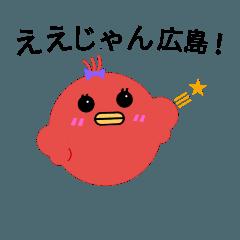 広島大好き(広島弁)女子編
