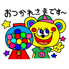 毎日使える敬語スタンプ☆(修正版)