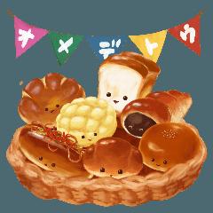 いつもパン!パパンパパン!